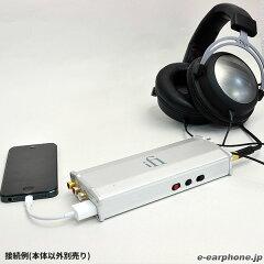 【ポイント10倍!】iFi-Audio(アイファイオーディオ)microiDSD【ポータブルヘッドホンアンプ】