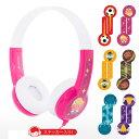 楽天eイヤホン楽天市場店onanoff(オナノフ) BuddyPhones Standard Pink(ピンク) かわいい子供用ヘッドホン(ヘッドフォン)
