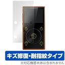 ミヤビックス OverLay Magic for Fiio X3 Mark III 液晶保護シート/保護フィルム