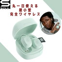 SOUL S-Nano Frost 【SN-SS60-FT】 ワイヤレス イヤホン Bluetooth 防水 外音取り込み 小型 軽量 マイク付き 【送料無料】