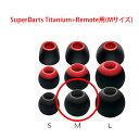 ATOMIC FLOYD(���ȥߥå��ե���) SuperDarts Titanium +Remote�� (M��������3�ڥ�)��SAF-OT-000002�۽������䡼�ԡ���/�Υ����������졼�ƥ������䡼���å�