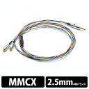 Rosenkranz �������� HP-Rainbow MMCX to 2.5mm������̵����MMCX����ۥ��ѥ����֥� ��6�����ݾڡ�