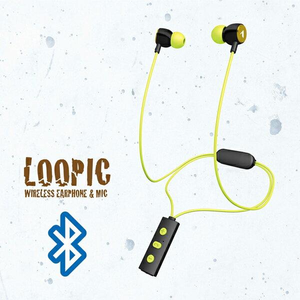 ALPEX アルペックス BTN-A2500YE【イエロー】Bluetooth ブルートゥース ワイヤレス イヤホン