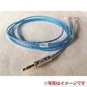 【お取り寄せ】WAGNUS. BLUE MOON For Astel & Kern BTL balanced 2.5mm 4極 UE18pro type【送料無料】
