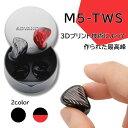 ADVANCED アドバンスド M5-TWS ACCENT RED 【ADVM5TWS-RED】Bluetooth ワイヤレス 完全独立型 左右分離型 イヤホン 【送料無料】