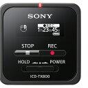 【お取り寄せ】ICレコーダー SONY ソニー ICD-TX800BC ブラック【送料無料】 小型 高音質 高性能マイク 大容量 ワイヤレス録音 【1年保証】