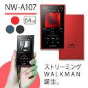 【2019年モデル】 SONY ソニー ウォークマン NW-A107 RM レッド Walkman ウォークマン 本体 Aシリーズ 64GB ハイレゾ対応 A100モデル ..