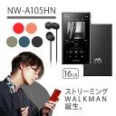【2019年モデル】 SONY ソニー ウォークマン NW-A105HN BM ブラック Walkman ウォークマン 本体 Aシリーズ 16GB ハイレゾ対応 A100モデル ギフト 【送料無料】【1年保証】