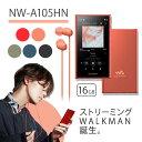 【2019年モデル】 SONY ソニー ウォークマン NW-A105HN DM オレンジ Walkman ウォークマン 本体 Aシリーズ 16GB ハイレゾ対応 A100モデル ギフト 【送料無料】【1年保証】