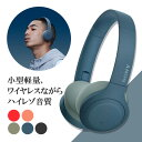 SONY ソニー WH-H810 L   Bluetooth ワイヤレス ヘッドホン
