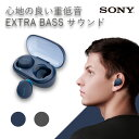 ワイヤレス イヤホン ソニー SONY WF-XB700 L