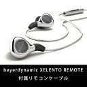 【お取り寄せ】beyerdynamic(ベイヤーダイナミック) XELENTO REMOTE用 リモコン付きケーブル【X718556】【送料無料】【納期:1〜2カ月】