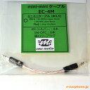 mini to mini cable