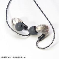 Song's-AudioUNIVERSEPRO-MX【MMCXケーブル/イヤホン用高音質リケーブル】SHUREイヤホン/UE900s対応【送料無料】