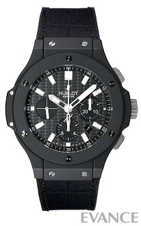 Hublot black magic 301.CI.1770.GR