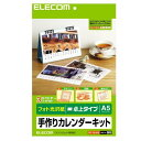 [ELECOM(エレコム)] [フォト光沢][A5卓上]カレンダーキット EDT-CALA5K