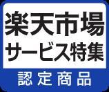 【サービス特集認定商品】羽毛布団 クリーニング...の紹介画像3