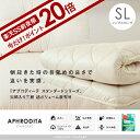 敷布団 シングル 100×210 日本製 極厚 防ダニ 腰痛 送料無料
