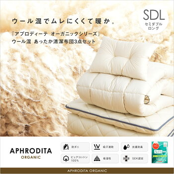 http://image.rakuten.co.jp/e-futon-kobo/cabinet/organic/o0_sd.jpg