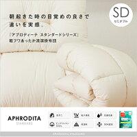 http://image.rakuten.co.jp/e-futon-kobo/cabinet/standard/s2_sd.jpg