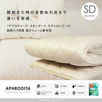 http://image.rakuten.co.jp/e-futon-kobo/cabinet/standard/s4_sd.jpg