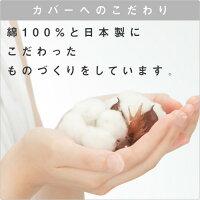 ウエスティ工業無地カバーシリーズ敷布団カバーシングル[送料無料]