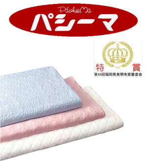 Gauze blanket with パシーマ / single ※ cotton …… *fs3gm