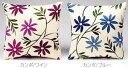 Cushion cover 55 X 59cm/CAMPO Campos fs2gm