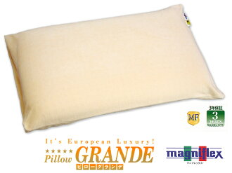 ★ gifts with ★ magniflex pillow 'ピローグランデ' regular imports long-term warranty certificate.