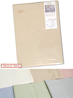 "e- futon person original ☆"" natural base cotton box sheet / wide King *fs3gm"