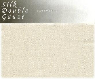 e 蒲團 ya's 的原始 ☆ 絲雙紗布 100%蠶絲被蓋 / 初中 (135 × 185)。