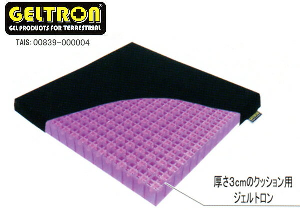 GELTRON ジェルトロンクッション /シングル・Mサイズ …送料無料…