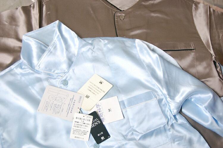 ワコール紳士シルクシャツパジャマ YGX509 …送料無料…