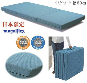 ★ with gifts ★ magniflex mesh wing, semi-single size regular imports long-term warranty certificate. High memory mattresses