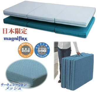 ★ with gifts ★ magniflex mesh wing, semi-double size regular imports long-term warranty certificate. High memory mattresses