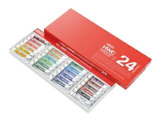 ホルベイン水彩絵具セット(2号チューブ) 24色
