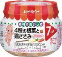 キユーピーベビーフード4種の根菜と鶏ささみ70g