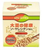ソーヤレシチン顆粒(5g×60包)