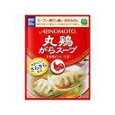 丸鶏使用がらスープ(50g)