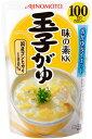 ショッピング土鍋 玉子がゆ(250g)