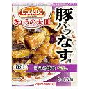 味の素クックドゥきょうの大皿豚バラなす用(100g)