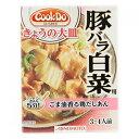 ショッピング皿 CDきょうの大皿豚バラ白菜用(110g)