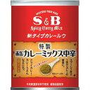 赤缶カレーミックス(200g)