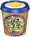 スープはるさめ柚子ポン酢32g