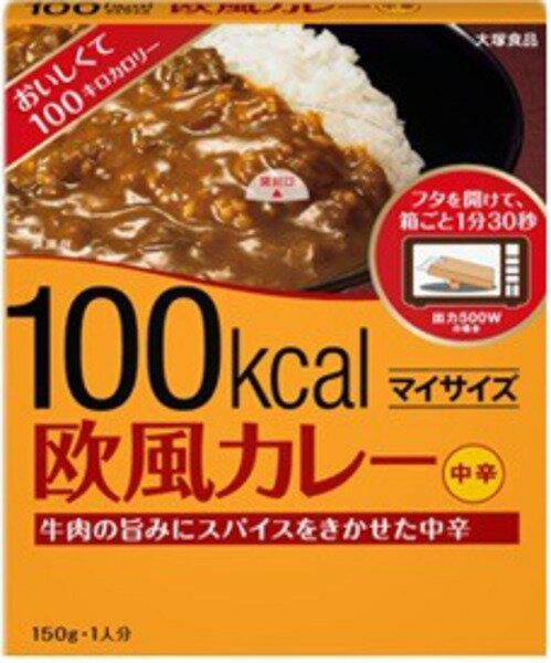マイサイズ欧風カレー(150g)