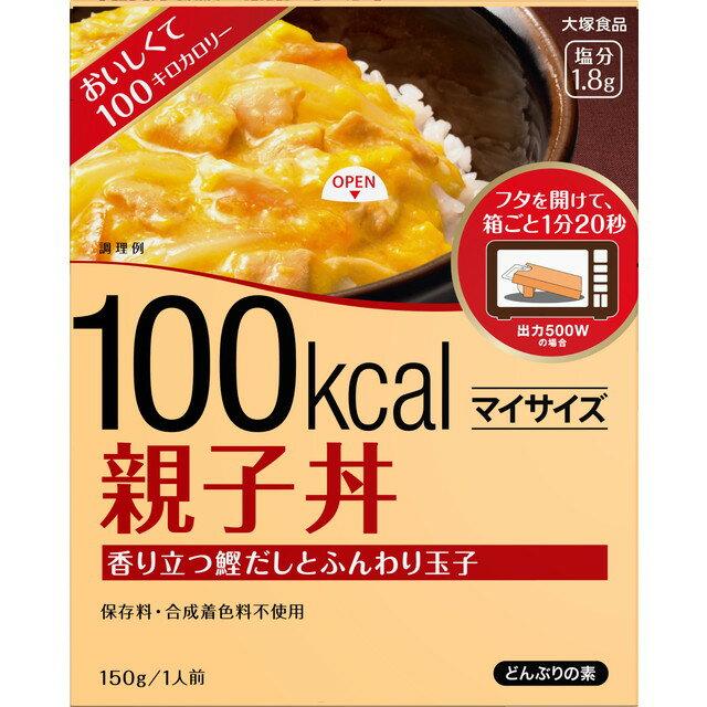 マイサイズ親子丼(150g)