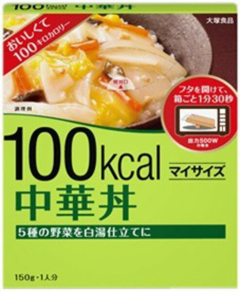 マイサイズ中華丼(150g)