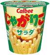 カルビーじゃがりこサラダ(60g)