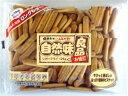 自然味良品シガーフライ(126g)