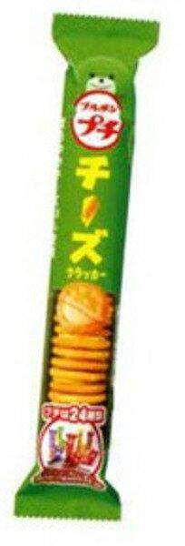 プチチーズ(45g)